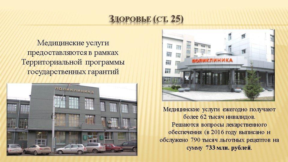 Formirovanie_Documents5_Img12