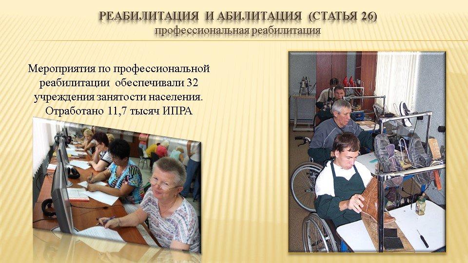 Formirovanie_Documents5_Img14