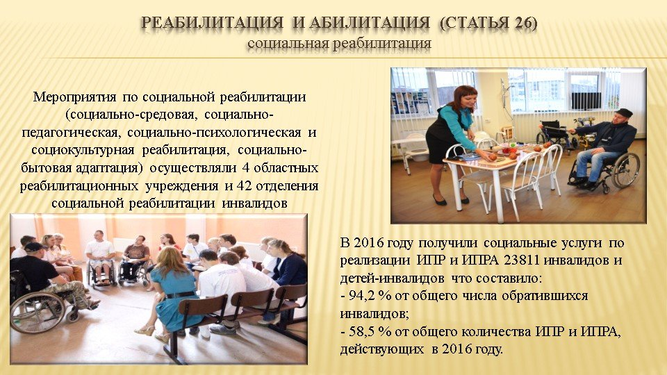 Formirovanie_Documents5_Img15