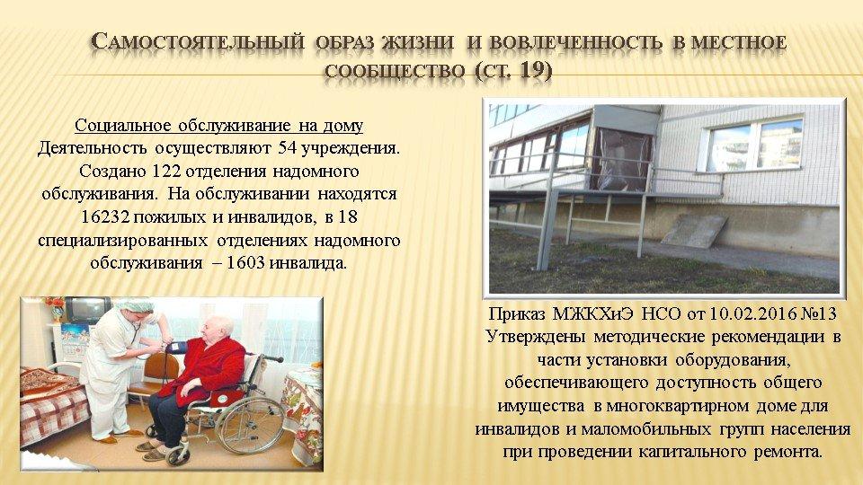 Formirovanie_Documents5_Img5
