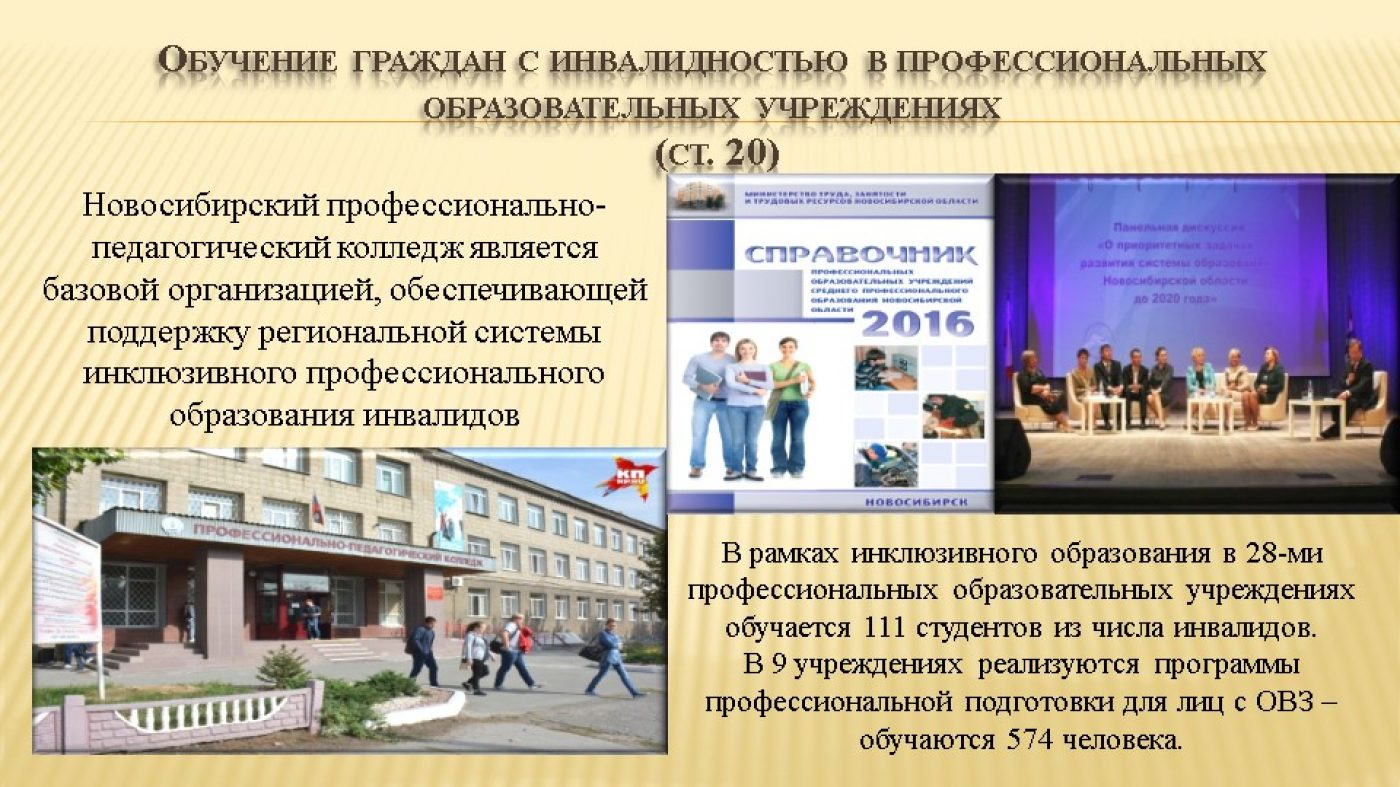 Formirovanie_Documents5_Img11