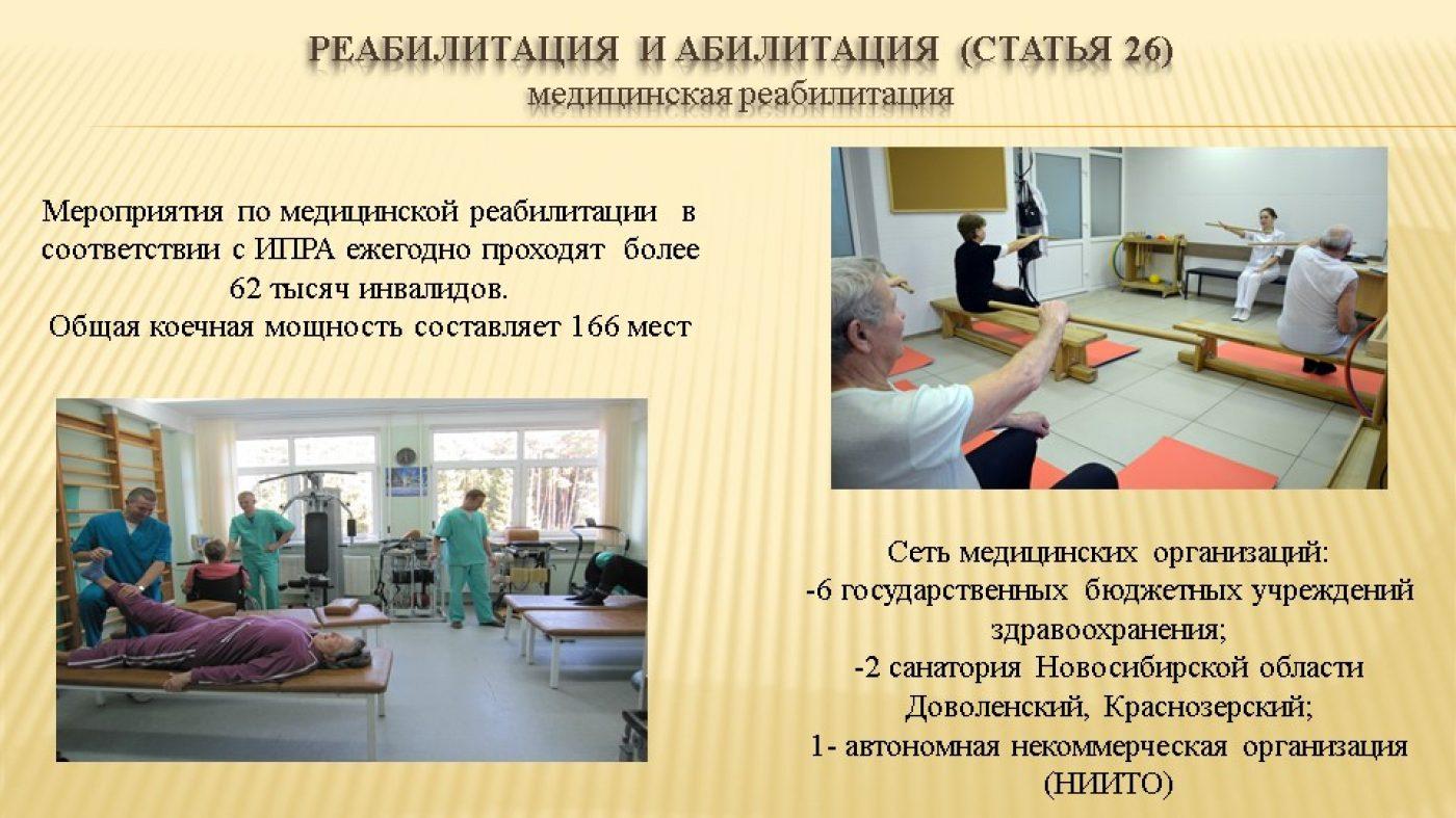 Formirovanie_Documents5_Img13